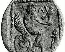 Aryan Creator God Anu, (Zeus, Yahweh)