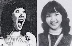 Lori Matsukawa Teenage America 1973 (Jew win)